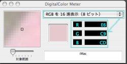 d_color2.jpg