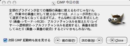 gimp005.jpg