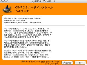 gimp0710191.jpg