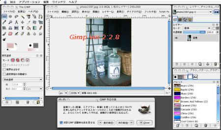 gimp_s003.png