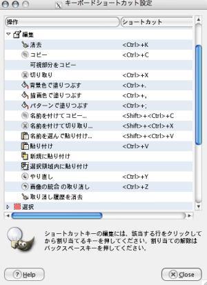 gimpt002.jpg