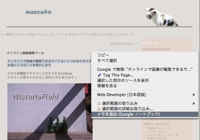 googlenote03.jpg