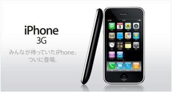 iPhone601.jpg