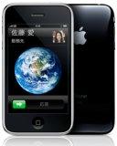 iPhone602.jpg