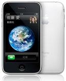 iPhone603.jpg