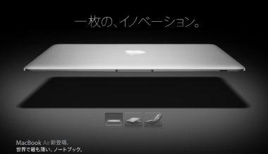 macbookair01.jpg