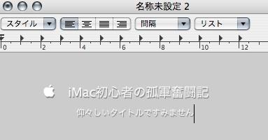 t_edit.png
