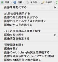 web_d03.jpg